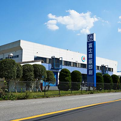 兵庫 市島工場
