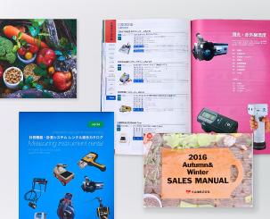 「売れるカタログ」づくりのご提案