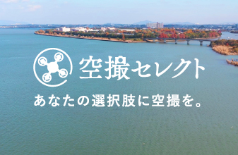 石川 忠の探訪