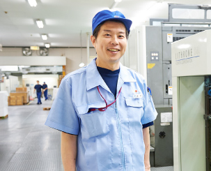 本社工場・奥村さん